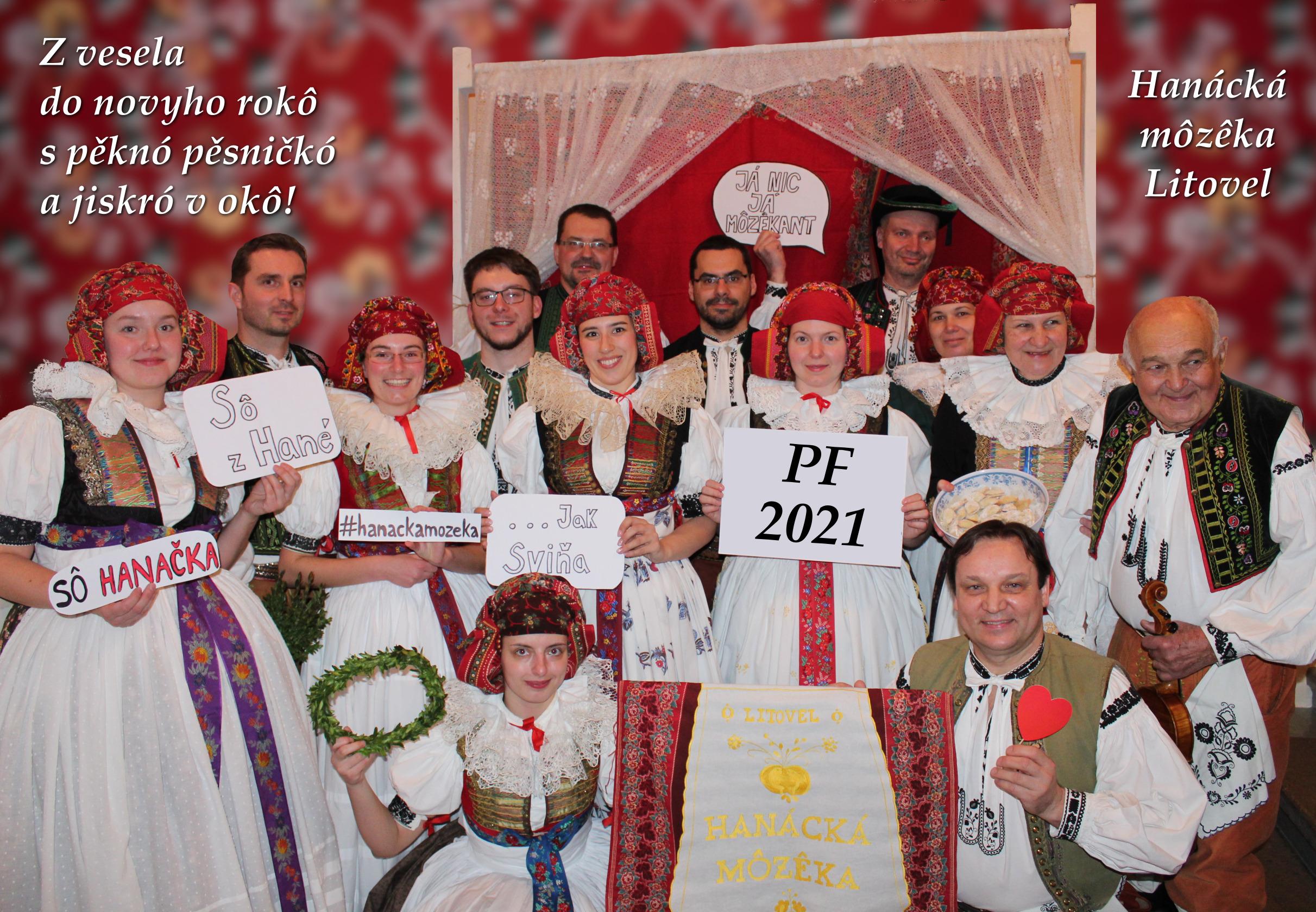 HML PF 2021
